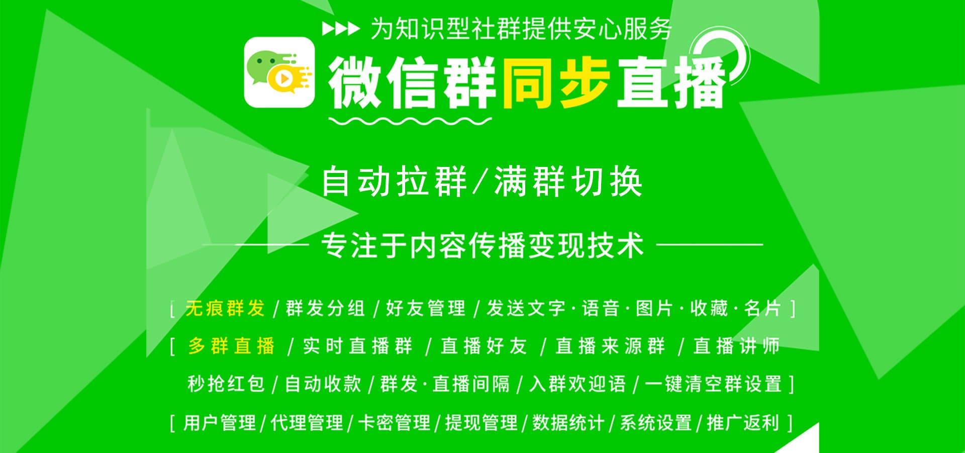 《诚店通》新零售营销平台-享优眠科技